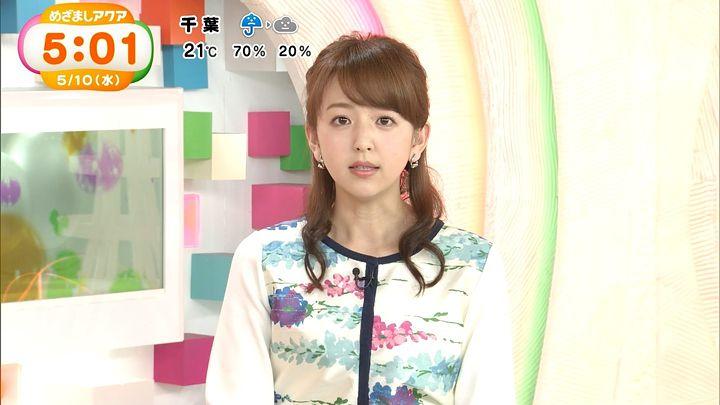itohiromi20170510_21.jpg