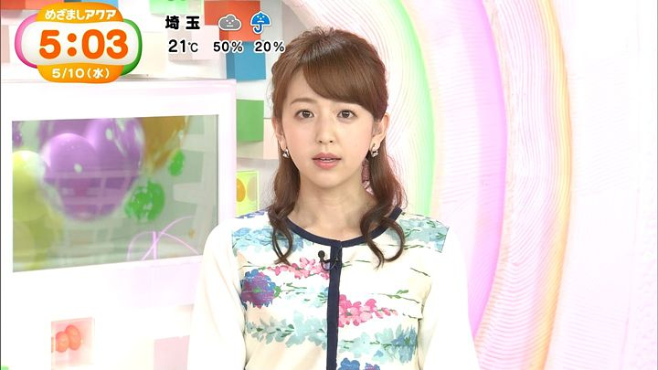itohiromi20170510_22.jpg