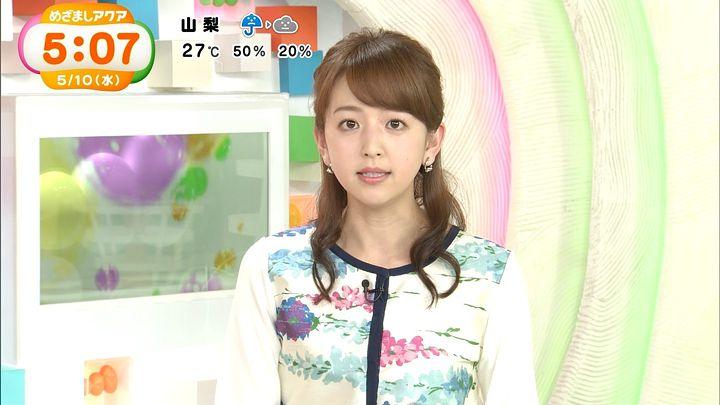itohiromi20170510_24.jpg