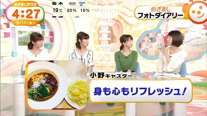 itohiromi20170517_09.jpg