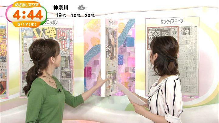 itohiromi20170517_15.jpg