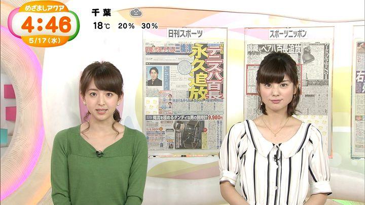 itohiromi20170517_16.jpg