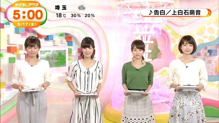 itohiromi20170517_19.jpg