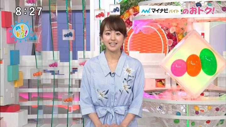 itohiromi20170527_01.jpg