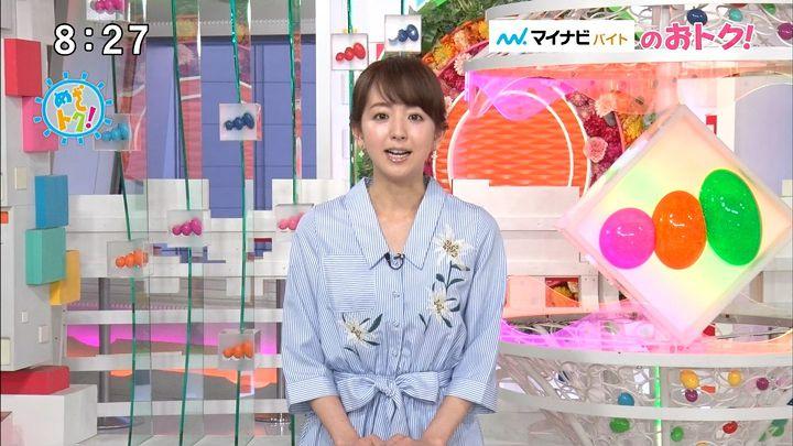 itohiromi20170527_02.jpg
