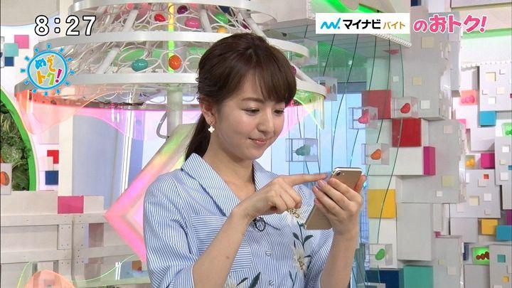 itohiromi20170527_04.jpg