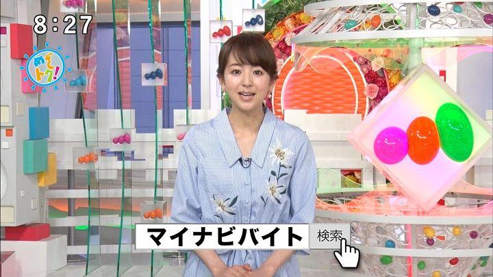 itohiromi20170527_05.jpg