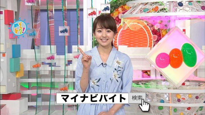 itohiromi20170527_06.jpg