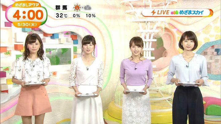 itohiromi20170530_01.jpg
