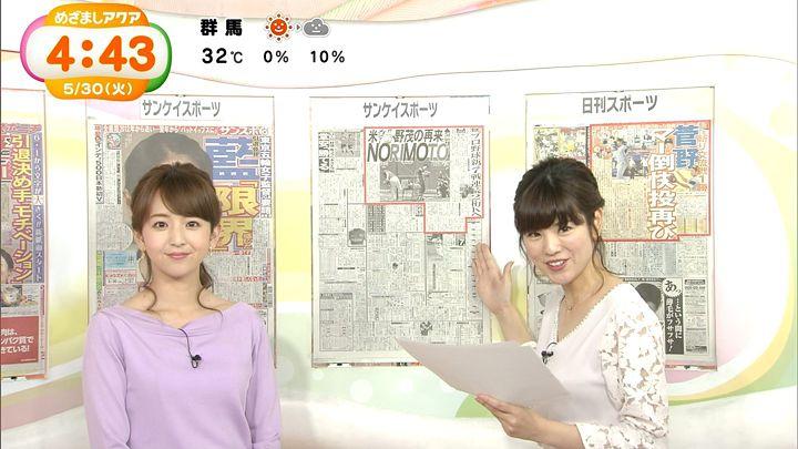 itohiromi20170530_17.jpg