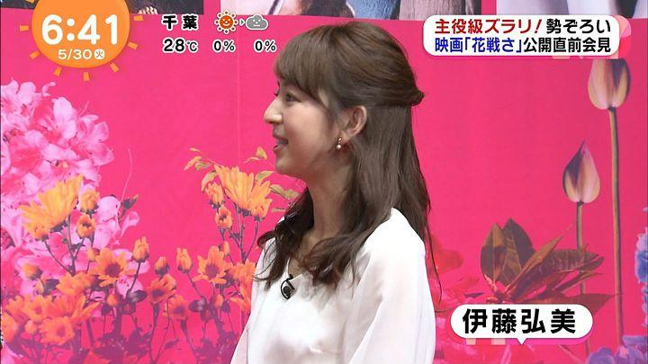 itohiromi20170530_28.jpg