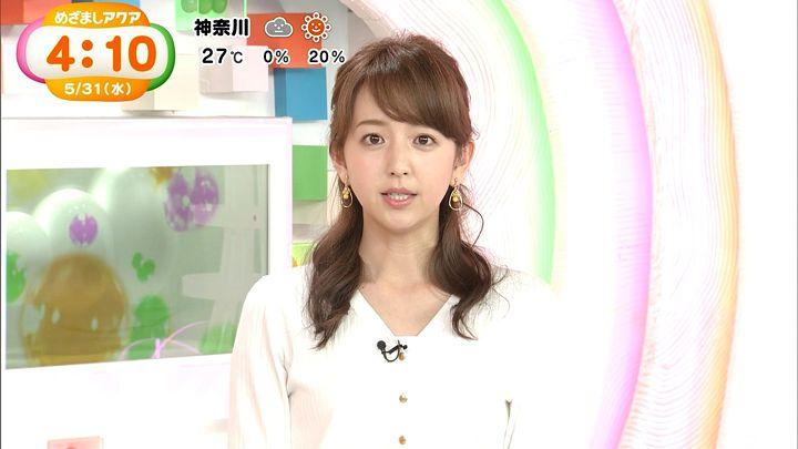 itohiromi20170531_04.jpg