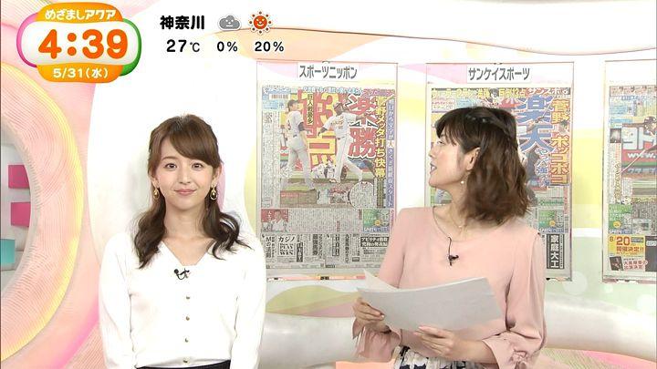 itohiromi20170531_07.jpg