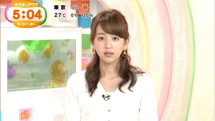 itohiromi20170531_13.jpg