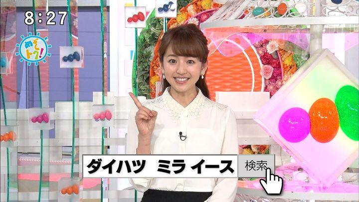 itohiromi20170603_09.jpg