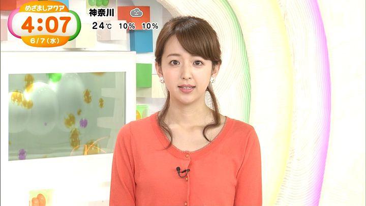 itohiromi20170607_05.jpg