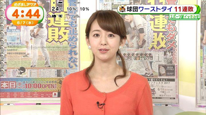 itohiromi20170607_15.jpg