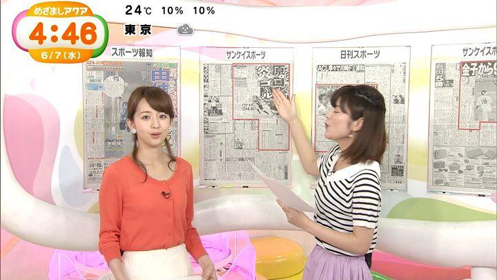 itohiromi20170607_17.jpg