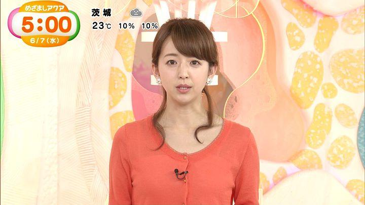 itohiromi20170607_21.jpg