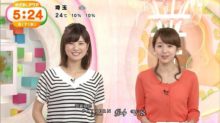 itohiromi20170607_25.jpg