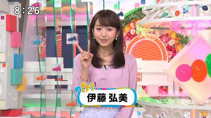 itohiromi20170610_02.jpg