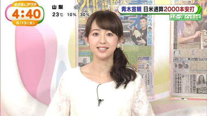 itohiromi20170613_12.jpg