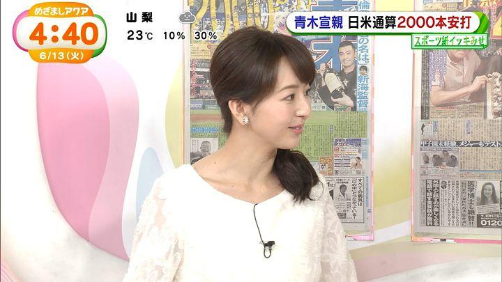 itohiromi20170613_13.jpg
