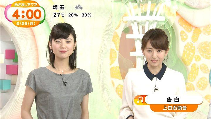 itohiromi20170626_02.jpg