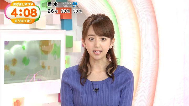 itohiromi20170630_04.jpg