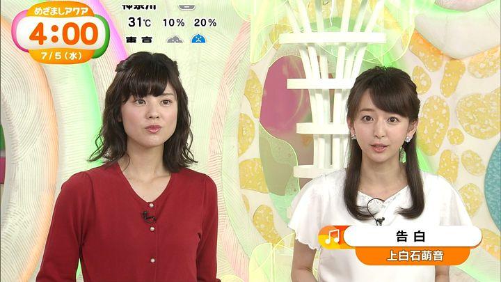 itohiromi20170705_02.jpg