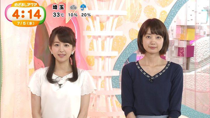 itohiromi20170705_07.jpg