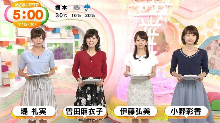 itohiromi20170705_15.jpg