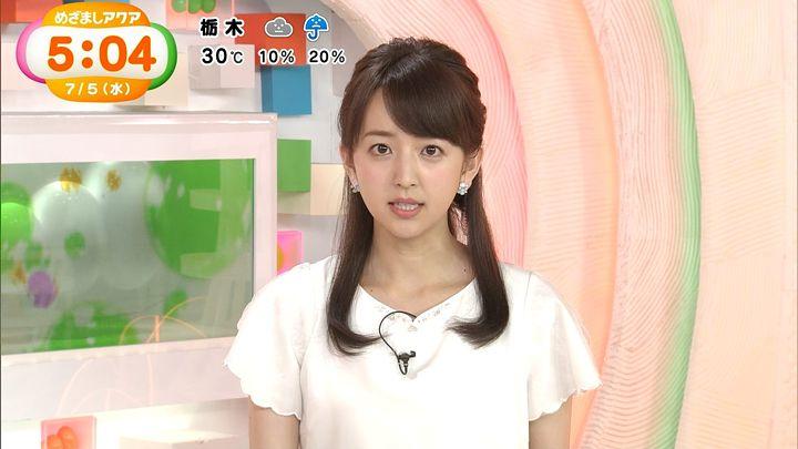itohiromi20170705_17.jpg