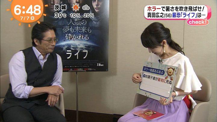 itohiromi20170707_04.jpg