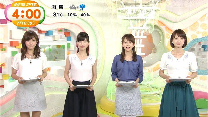 itohiromi20170712_01.jpg