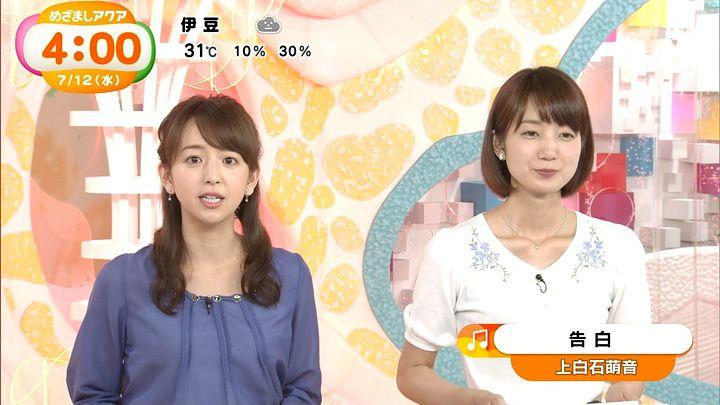 itohiromi20170712_02.jpg