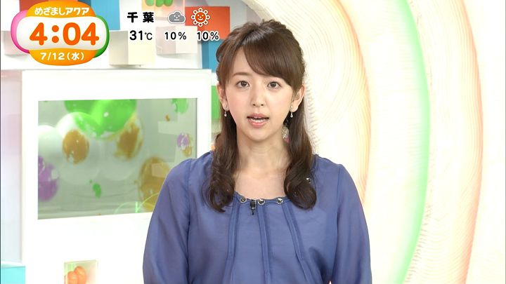 itohiromi20170712_04.jpg