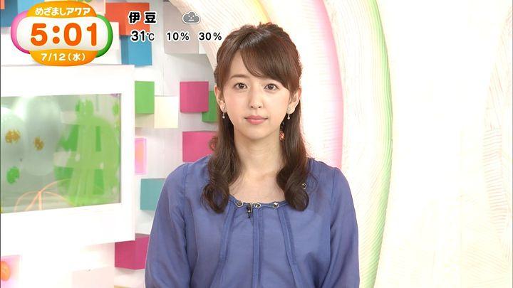 itohiromi20170712_13.jpg