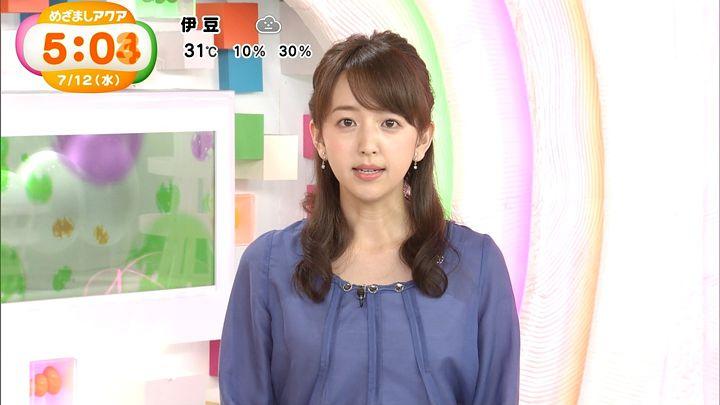 itohiromi20170712_14.jpg
