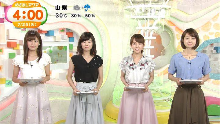 itohiromi20170725_01.jpg