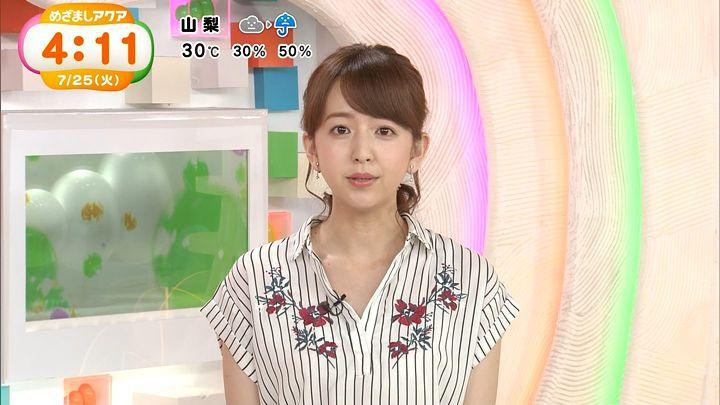 itohiromi20170725_06.jpg