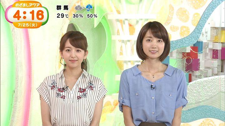 itohiromi20170725_07.jpg