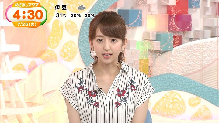 itohiromi20170725_08.jpg