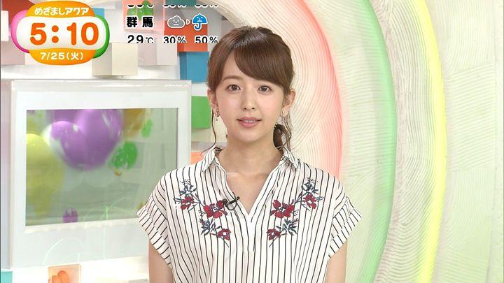 itohiromi20170725_14.jpg