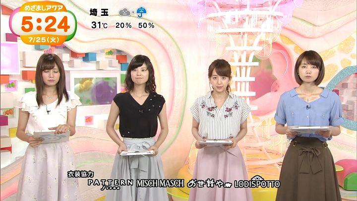 itohiromi20170725_15.jpg