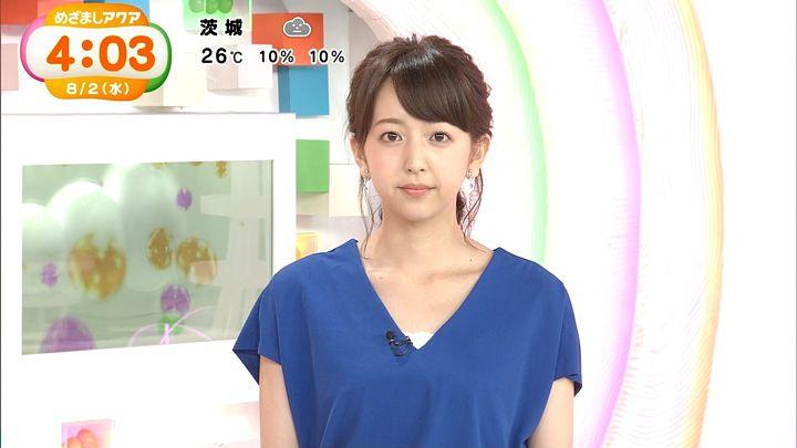 itohiromi20170802_03.jpg