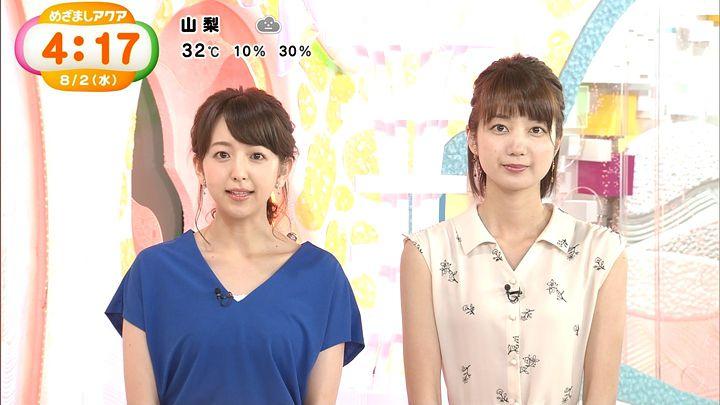 itohiromi20170802_06.jpg