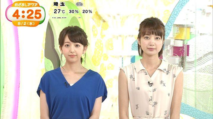 itohiromi20170802_07.jpg