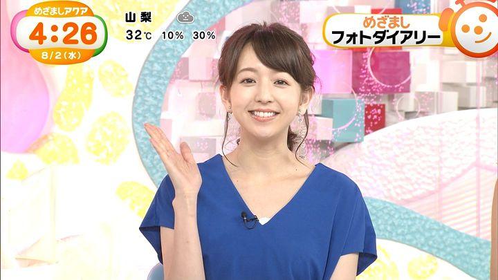 itohiromi20170802_08.jpg