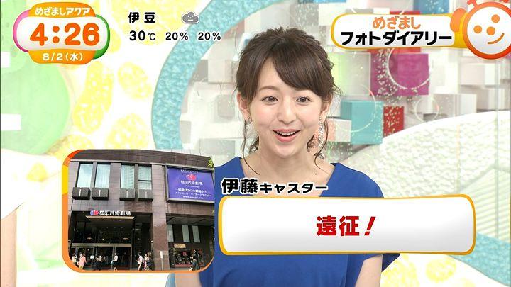 itohiromi20170802_09.jpg